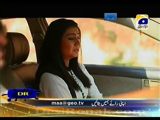 Meri Maa - Episode 123 - March 31, 2014 - Part 1