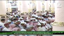 31st March 2014 Madeenah Maghrib led by Sheikh Hudhaify