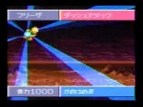 DBZ Super Goku Den 2 PUB