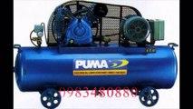 0983480880 - Nén khí piston cao áp, máy nén khí Fusheng, máy nén khí HTA-65, nén khí Korea