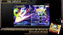 Theatrhythm Final Fantasy Curtain Call - Music Collection FFI - FFVII