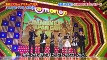 ハモネプ♪ジャパンカップ ③ 動画 20140401
