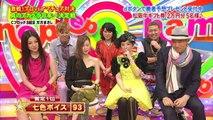 ハモネプ♪ジャパンカップ ② 動画 20140401