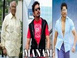 Manam The Multi Starrer Film