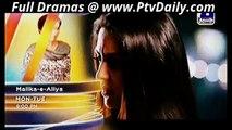 Ranjish hi sahi Episode 22 in High Quality 1st April 2014 - Part 1
