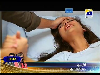 Meri Maa - Episode 124 - April 1, 2014 - Part 2