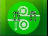 18 Exercices de santé Qi Gong