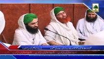 (News 05 March) Shehzada e Attar Ka KPK Ke Zimmedaran Se Madani Mashwara