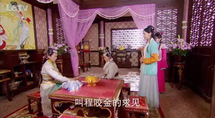 隋唐英雄4 第23集 Heros in Sui Tang Dynasties 4 Ep23