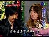 陳文馨 - Baby 對不起