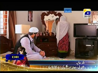 Meri Maa - Episode 125 - April 2, 2014 - Part 2