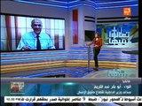 مصر كل يوم _ مساعد وزير الداخلية لقطاع حقوق الإنسان _ لا توجد حالات تعذيب فى السجون(360p_H.264-AAC)