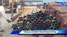 ống thép đúc 168.3 , ống thép đúc 89, ống thép đúc 51, ống thép đúc 219, ống thép đúc 34. ống nhập khẩu