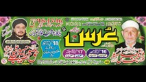 Urs E Mubarik Of Sufi E Basafa Hazrat Qibla Peer Subedar Musanjaf ALi Sarkar Will Be Taking Place On 16th, 17th, 18th of May 2014 (Friday , Saturday And Sunday) At Darbar E Aliya Balawara Shareef , Kotli Sattian