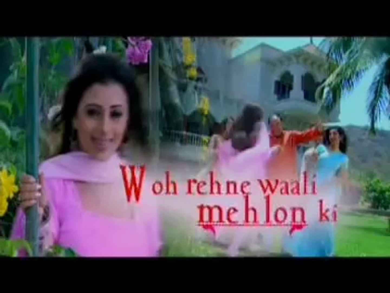 woh rehne wali mehlon ki title songs mp3