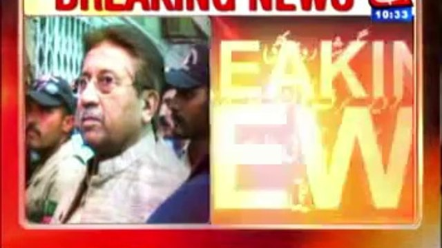 Musharraf exempted from appearance in judges' detention case