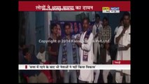 People resign their parties | Join Bahujan Samaj Party at Rewari
