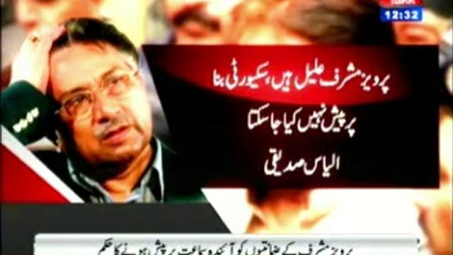 ATC issues notice to Musharaf in Judges Detention Case