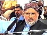 Muhabbat e Rasool(Aleh salat o Salam) Asal Imaan hai, Dr. Tahir Ul Qadri By: Lagwal Minhasan