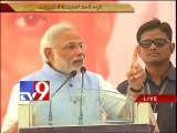I will provide 24 hour water supply to Madhya Pradesh - Narendra Modi