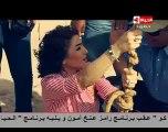 رامز عنخ أمون- الحلقة الثانية عشر .. روجينا