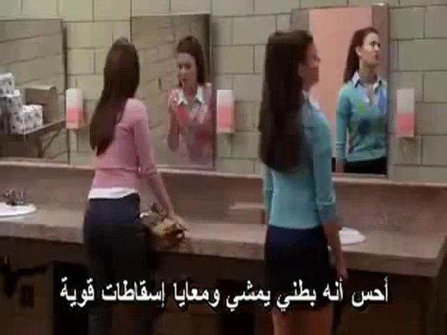فضايح البنات في الحمام