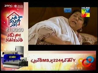Mitthu Aur Aapa - Episode 1 - April 6, 2014 - Part 1