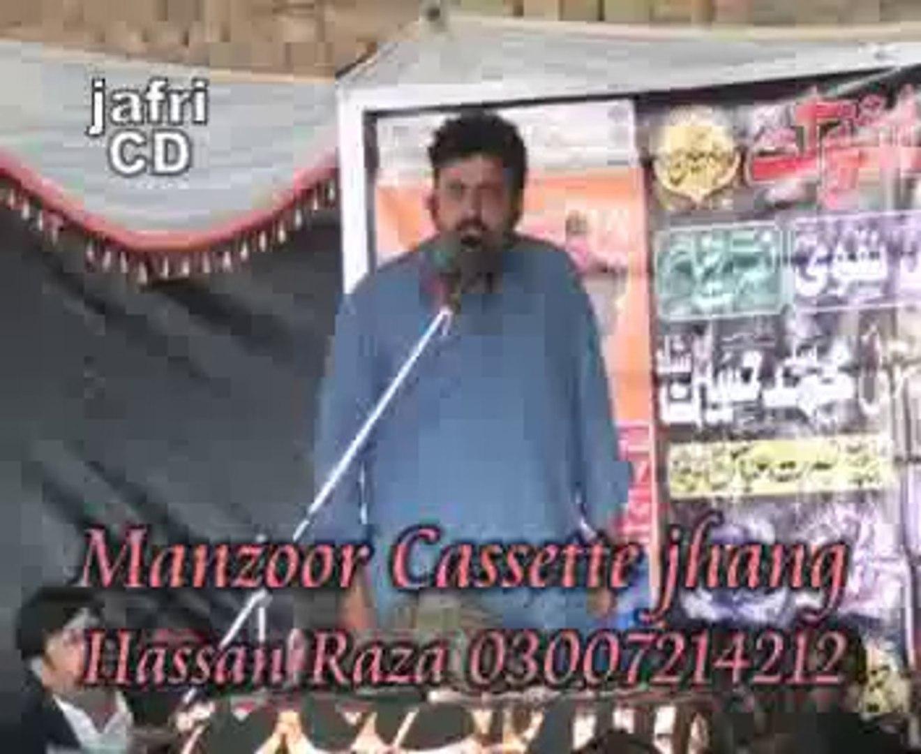 Majlis Zakir Imran Raza jhandir   jalsa 2014  zakir mohmmad Hussain shah