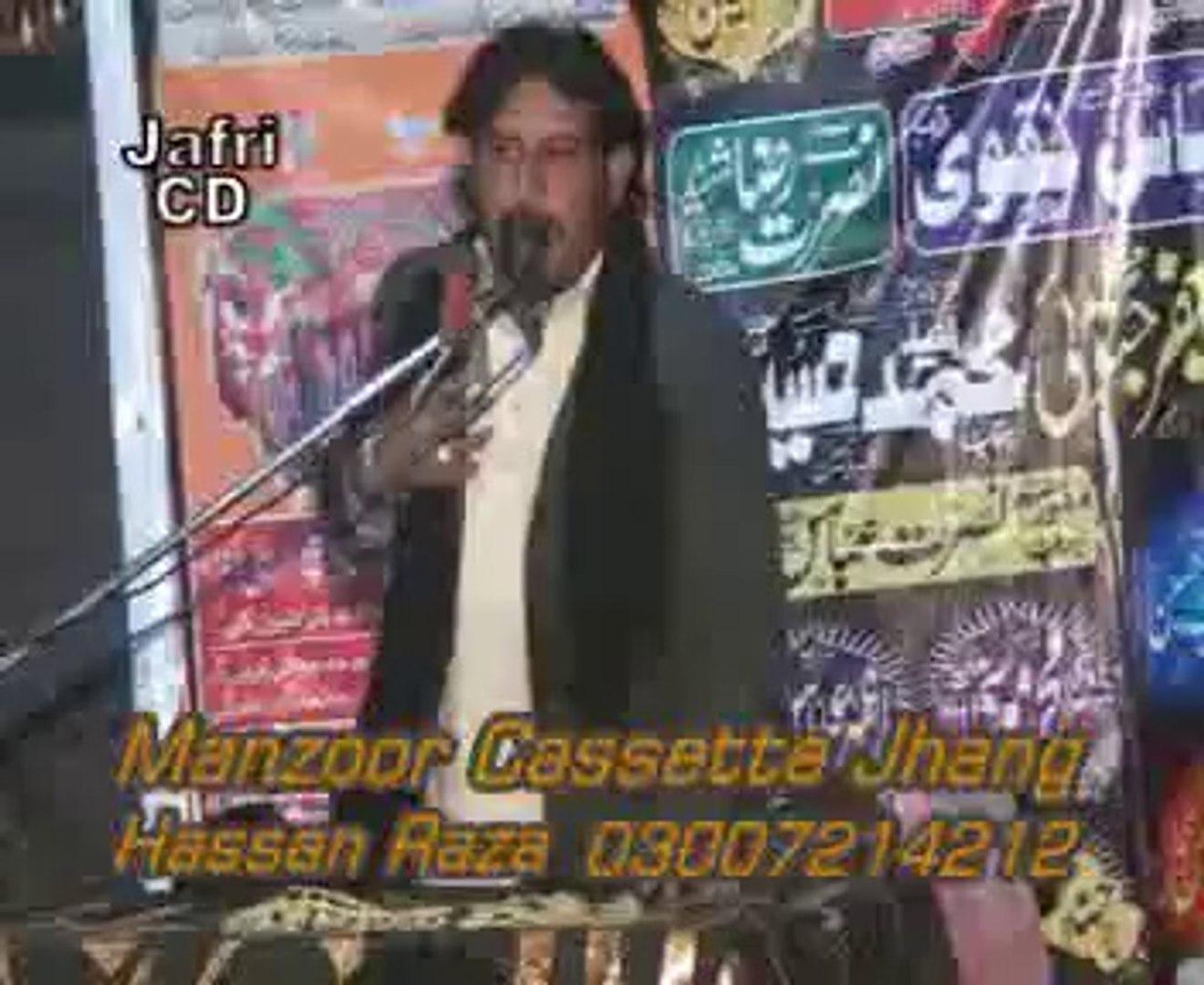 Majlis Zakir Murtaza shah   jalsa 2014  zakir mohmmad Hussain shah