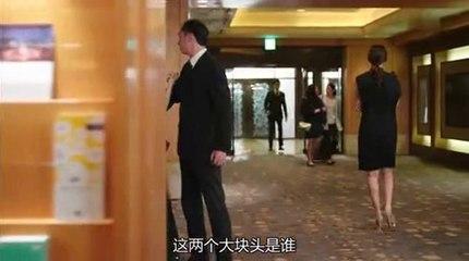 酒店之王 第2集(上) Hotel King Ep 2-1
