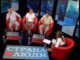 Страна и люди 2007  Александр Рар