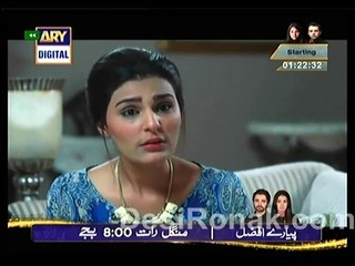 Sheher e Yaaran - Episode 105 - April 7, 2014 - Part 1