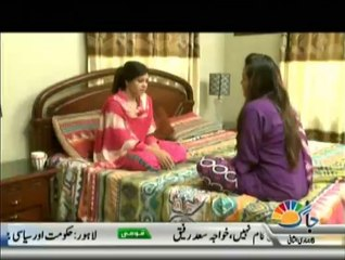 Akhir Kyun  on Jaag Tv - 7th April 2014