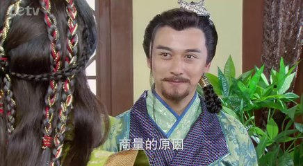 隋唐英雄4 第35集 Heros in Sui Tang Dynasties 4 Ep35