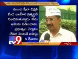 Aam Admi Party an alternative to Congress and BJP - Arvind Kejriwal