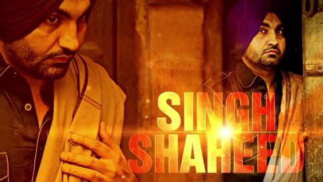 ✍ Ravinder Grewal - Bhagat Singh - Lyrics - HD Audio Brand New Punjabi Song
