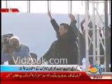 PPP changed Zulfiqar Bhutto's death anniversary jalsa time due to Bilawal Bhutto Zardari's exam