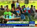 PTCL cricket team beat NPC cricket team in an exhibition cricket match