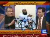 Govt should register case against Mufti Naeem for Issuing fatwa against PM Youth Loan Scheme - Mujeeb Shami