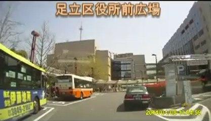 流し街宣 「東京拘置所」 周辺