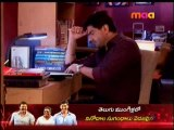 Abhinandhana 09-Jan-2014 | Maa tv Abhinandhana 09-Jan-2014 | Maatv Telugu Episode Abhinandhana 09-January-2014 Serial