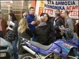 Δύο συγκεντρώσεις στη Γενική απεργία στη Λιβαδειά