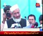 Lahore Newly elected Amir Jamaat-e-Islami Sirajul Haq addressed