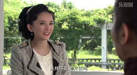 秀秀的男人 第4集 Xiu Xius Men Ep4
