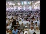 Le Coran est la parole littérale de Dieu.  Il fut révélé au dernier messager de Dieu, Mohammed, pour faire sortir l'humanité des ténèbres du polythéisme et de l'ignorance et la faire entrer dans la lumière de l'islam. 4 th Night 11 Madinah TaraweehLast10