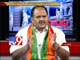 BJP leader Ramakotaiah on AP politics with NRIs - Varadhi - USA - Part 3