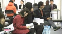 Korean economy adds 649,000 jobs in March (2)