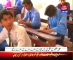 Rampant cheating in Sindh matric exam continues