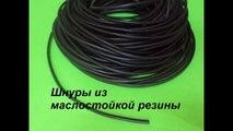 Резина рулонная 5 мм
