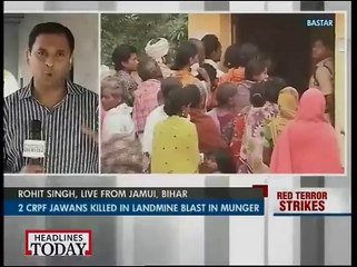 Four Blasts in Latehar district, Jharkhand